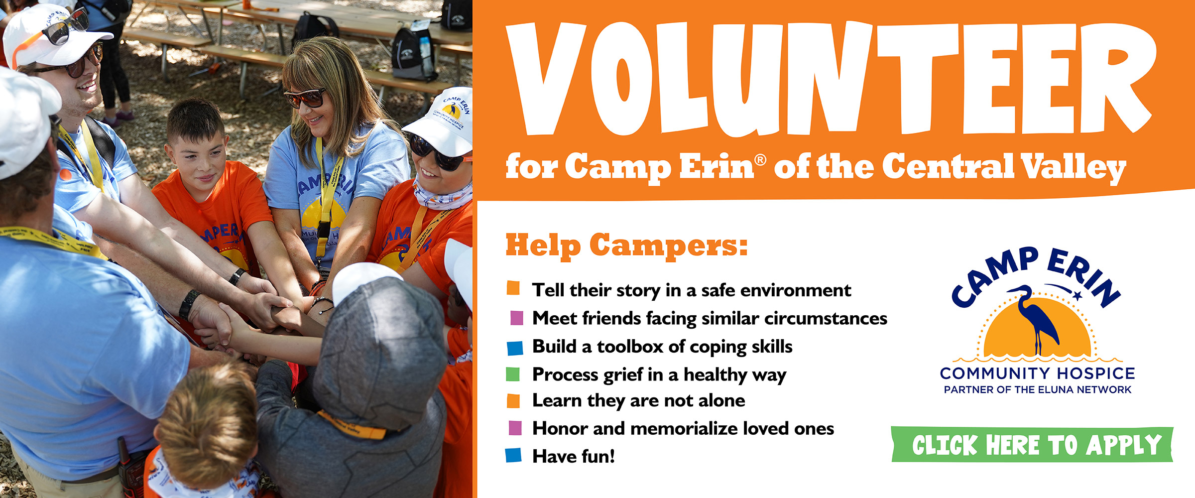 Camp-Erin-Volunteer-Banner